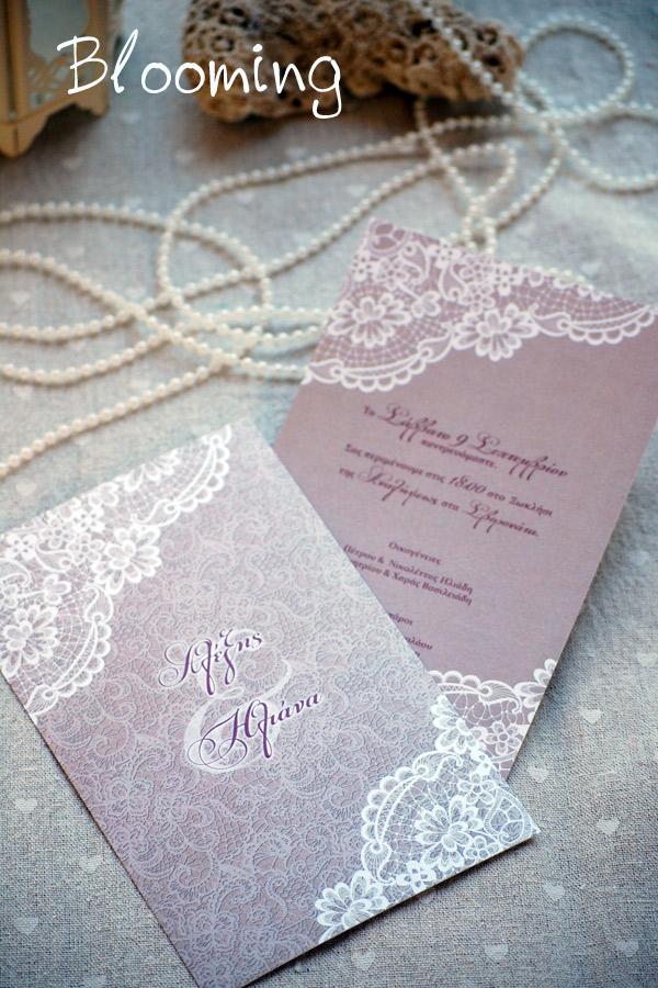 Προσκλητηρια γαμου σε χαρτι πολυτελειας 1