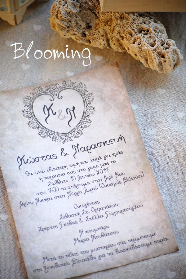 152d56bc0afc Προσκλητηρια γαμου σε χαρτι πολυτελειας 1 - Blooming