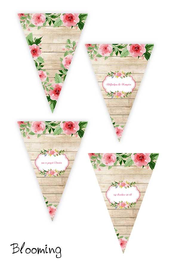 Σημαιακια διακοσμησης γαμου